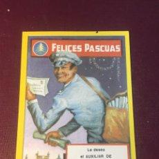 Postales: EL CARTERO LES DESEA FELICES PASCUAS.. Lote 187128265