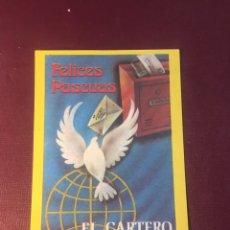 Postales: EL CARTERO LES DESEA FELICES PASCUAS.. Lote 187128546