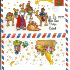 Postales: CARTA A ELS REIS MAGS D' ORIENT (CARTA REYES MAGOS). Lote 187464896