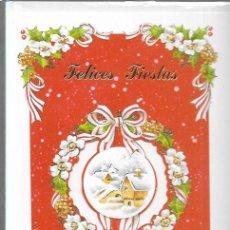 Postales: FELICITACION NAVIDAD * CORONA NAVIDEÑA *. DÍPTICO CON VENTANA -SOBRE Y FUNDA. Lote 187633110