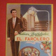 Postales: FELICITACIÓN OFICIOS - EL FAROLERO LES DESEA FELICES NAVIDADES - 11 X 8,5 CM. AÑO 1966. Lote 189972768