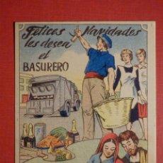 Postales: FELICITACIÓN OFICIOS - EL BASURERO LES DESEA FELICES NAVIDADES - 10,5 X 8,5 CM. ALSINA . Lote 189972947
