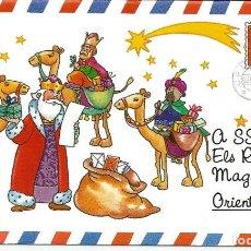 Postales: CARTA ALS REIS MAGS D' ORIENT (REYES MAGOS ORIENTE). Lote 189973782