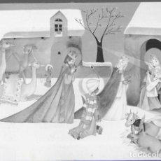 Postales: FELICITACIÓN NAVIDAD SALMONS * LOS REYES MAGOS ADORANDO * 1961 (16 X 12 ). Lote 190143295