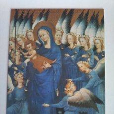 Postales: TARJETA DIPTICO FELICITACIÓN NAVIDAD UNICEF LA VIRGEN Y EL NIÑO WILTON ANGELES NO ESCRITA. Lote 190991273