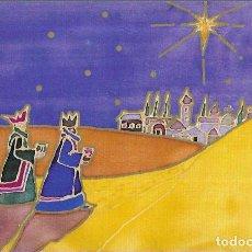 Postales: FELICITACION NAVIDAD * LOS REYES MAGOS DE ORIENTE * APBP 509. Lote 191029637