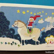 Postales: POSTAL DOBLE NAVIDAD UNICEF SIN USAR. Lote 191323320