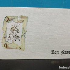 Postales: POSTAL MINI DOBLE GOLDEN SIN USAR . Lote 191323358