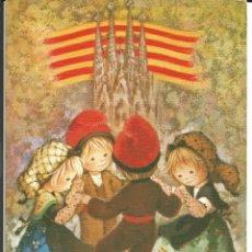Postales: POSTAL NAVIDAD *MARÍA* - ORTIZ X445 - DÍPTICA, 16,5X11,5 CMS. (AÑO 1978). Lote 193038020