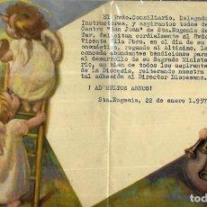 Postales: FELICITACION NAVIDAD ZANBRINO - DÍPTICO AÑO 1957. Lote 194191222