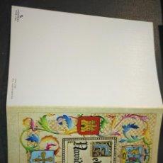 Postales: HAGA SU OFERTA ANTIGUO CHRISTMA FELICITACIONES DE NAVIDAD TARJETA NAVIDEÑA BELEN NACIMIENTO. Lote 194251786