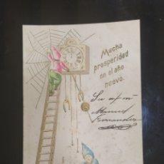 Postales: C.R. POSTAL ANTIGUA, FELICITACIÓN NAVIDEÑA EN RELIEVE Y COLOR. MUY CURIOSA!. Lote 194274352