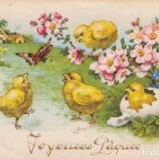 Postales: POSTAL ILUSTRADA DE FELICITACIÓN NAVIDEÑA. FRANCIA. ESCRITA.. Lote 194332152