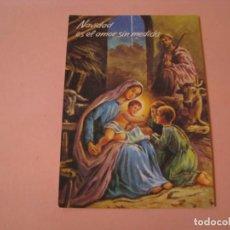 Postales: POSTAL DE NAVIDAD. ED. AFA. PN-59. ESCRITA. 19881.. Lote 194522213