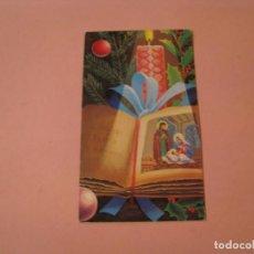 Postales: POSTAL DIPTICA DE NAVIDAD. ED. JBR. ESCRITA. 1978. 13X7,5 CM.. Lote 194522436