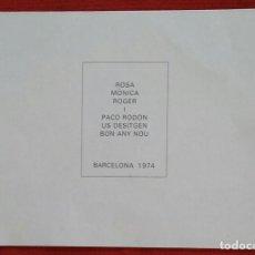 Postales: FELICITACIÓ DE NADAL ANY 1974. DIBUIX SOBRE PAPER DE CARLES PLANELL SÈRIE HOMENATGE A PABLO NERUDA... Lote 194628988