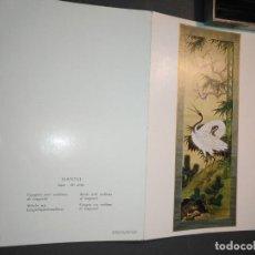 Postales: HAGA SU OFERTA ANTIGUO CHRISTMA FELICITACIONES DE NAVIDAD TARJETA NAVIDEÑA BELEN NACIMIENTO . Lote 194645130