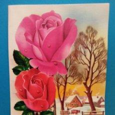 Postales: HERMOSA TARJETA FLORAL. RELIEVE EN EL INTERIOR. DÍPTICO. SIN USAR. VER FOTOS. Lote 194649952
