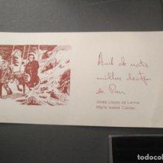 Postales: HAGA SU OFERTA ANTIGUO CHRISTMA FELICITACIONES DE NAVIDAD TARJETA NAVIDEÑA BELEN NACIMIENTO . Lote 194665201
