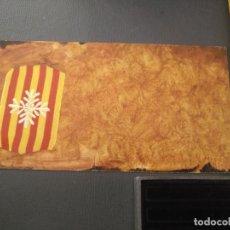 Postales: HAGA SU OFERTA ANTIGUO CHRISTMA FELICITACIONES DE NAVIDAD TARJETA NAVIDEÑA BELEN NACIMIENTO . Lote 194665313