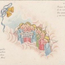 Postales: TARJETA POSTAL ILUSTRADA DE FELICITACIÓN NAVIDEÑA. EDITA: CASA BAÑERES. BARCELONA. SIN CIRCULAR.. Lote 194722662