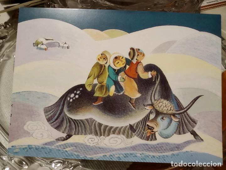 ESQUIMALES (Postales - Postales Temáticas - Navidad)