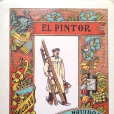 Postales: EL PINTOR FELICITA A V. LAS PASCUAS DE NAVIDAD. E. ANTALBE. NUEVA. COLOR. Lote 194985666