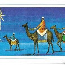 Postales: POSTAL NAVIDAD *LOS REYES MAGOS* - ARTIS MUTI 1982. Lote 194990517