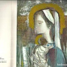 Postales: POSTAL NAVIDAD DE EMPRESA MANUFACTURAS BORRÁS Y ORCOMEX - DIPTICA, 22X22 CM. Lote 195052878