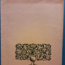 Postales: NADALA, 1970. JOSEP ESPLUGAS. HERMOSA TARJETA NAVIDEÑA. DÍPTICO. USADA. Lote 195107762