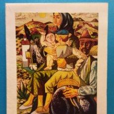 Postales: SAGRADA FAMILIA. NADAL, 1970. JOSEP ESPLUGAS. HERMOSA TARJETA NAVIDEÑA. DÍPTICO. USADA. Lote 195107821