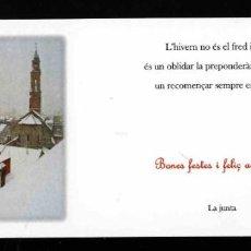 Postales: FELICITACIO NADALENCA: DIBUIX CAMPANAR DE LA PURISSIMA DE SABADELL. Lote 195117980