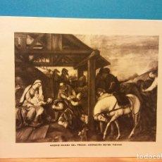 Postales: MADRID MUSEO DEL PRADO, ADORACION REYES, TIZIANO. TARJETA NAVIDEÑA. DÍPTICO. USADA. Lote 195163390