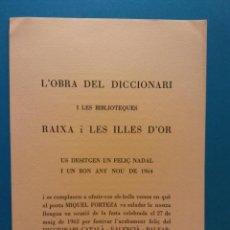 Postales: L'OBRA DEL DICCIONARI I LES BIBLIOTEQUES RAIXA I LES ILLES D'OR. HERMOSA FELICITACIÓN NAVIDEÑA. . Lote 195199776
