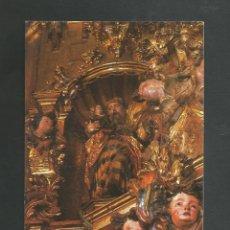 Postales: FELICITACION DE NAVIDAD - CABEZAS DE ANGEL - IGLESIA PARROQUIAL DE SAN ANDRES - VALLADOLID 2001. Lote 195235301