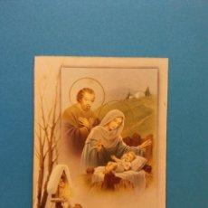 Postales: SAGRADA FAMILIA. NADAL 1953. HERMOSA FELICITACIÓN NAVIDEÑA. Lote 195251363