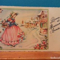Postales: VILLA NAVIDEÑA. BONNE ET HEUREUSE ANNÉE. HERMOSA FELICITACIÓN NAVIDEÑA. Lote 195251440