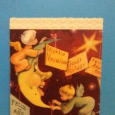 Postales: ANGELES NAVIDEÑOS. FELIZ AÑO NUEVO. HERMOSA FELICITACIÓN NAVIDEÑA. Lote 195251497