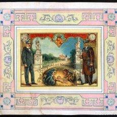 Postales: FELICITACION NAVIDEÑA DE OFICIOS: EL VIGILANTE. Lote 195370375