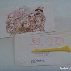 Postales: CURIOSA TARJETA FELICITACION DE ANTENA 3 RADIO CON FIRMA DE LOCUTORES, CON SOBRE. 1992. Lote 195482895