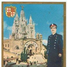 Postales: FELICITACIÓN EL SERENO . Lote 196724512