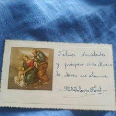 Postales: POSTAL NAVIDAD TARGETA FELICITACION NAVIDEÑA. ANTIGUA.ESCRITA. Lote 197262881