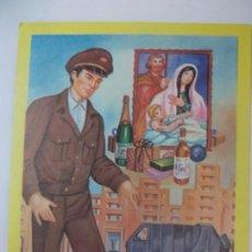 Postales: POSTAL NAVIDAD EL BASURERO LES DESEA FELICES PASCUAS Y PROSPERO AÑO NUEVO. Lote 197600461