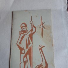 Cartes Postales: BONITA POSTAL DE NAVIDAD. DIPTICO. ESCRITA.ESCUELA PEREZ IBORRA. Lote 197735263