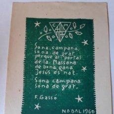 Postales: BONITA POSTAL DE NAVIDAD. DIPTICO , DE COLECCION, MUY CURIOSA, ORIGINAL. IMPRESA, GASSO. Lote 197895472