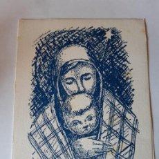 Postales: BONITA POSTAL DE NAVIDAD. DIPTICO , DE COLECCION, MUY CURIOSA. IMPRESA, GASSO. CERVERA. ROCA. Lote 197895548