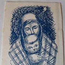Postales: BONITA POSTAL DE NAVIDAD. DIPTICO , DE COLECCION, MUY CURIOSA. IMPRESA, GASSO. CERVERA. ROCA. Lote 197895583