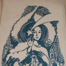 Cartes Postales: BONITA POSTAL DE NAVIDAD. DIPTICO .FELICITACION IMPRESA. Lote 197980660
