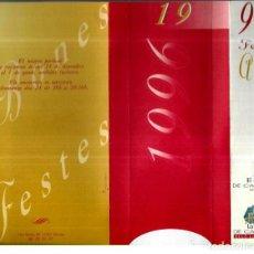 Postales: FELICITACIÓN NAVIDAD * EL CELLER DE CAN ROCA * 1996. Lote 198500662