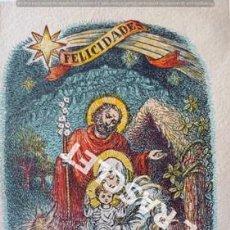 Postales: ANTIGÜA POSTAL FELICITACIÓN DE NAVIDAD DE LA FARMACIA BATALLE DEL AÑO 1954. Lote 199203946